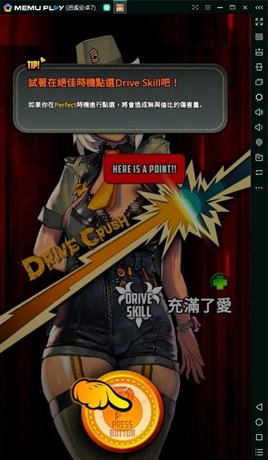 卡牌 RPG命運之子電腦版暢玩方法(最新版)