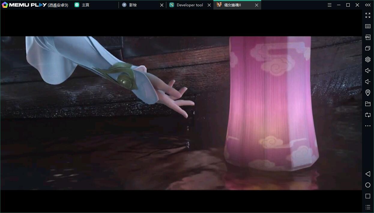 倩女幽魂II電腦版暢玩-大熒幕遇見Jolin