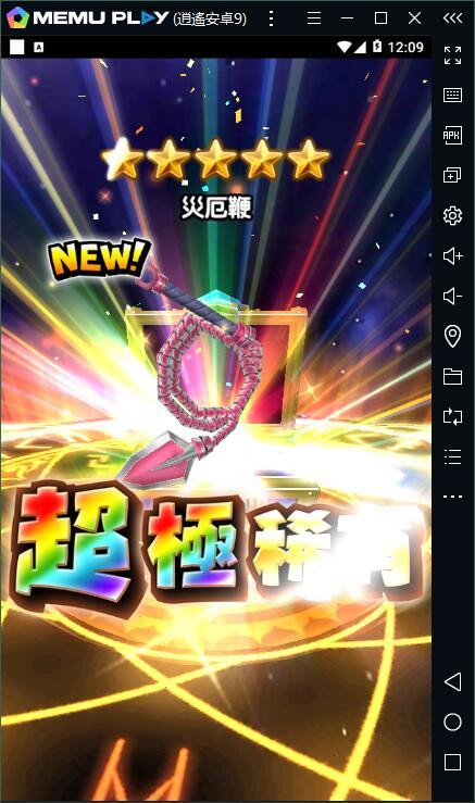 繁中版星之勇者斗惡龍電腦版暢玩 日本國民級IP登陸台灣