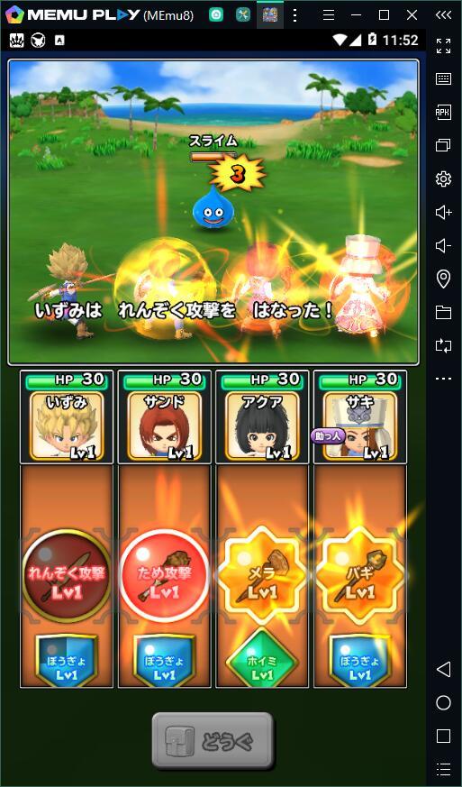 台版《星之勇者斗惡龍》電腦版暢玩-日本國民級RPG搶先看