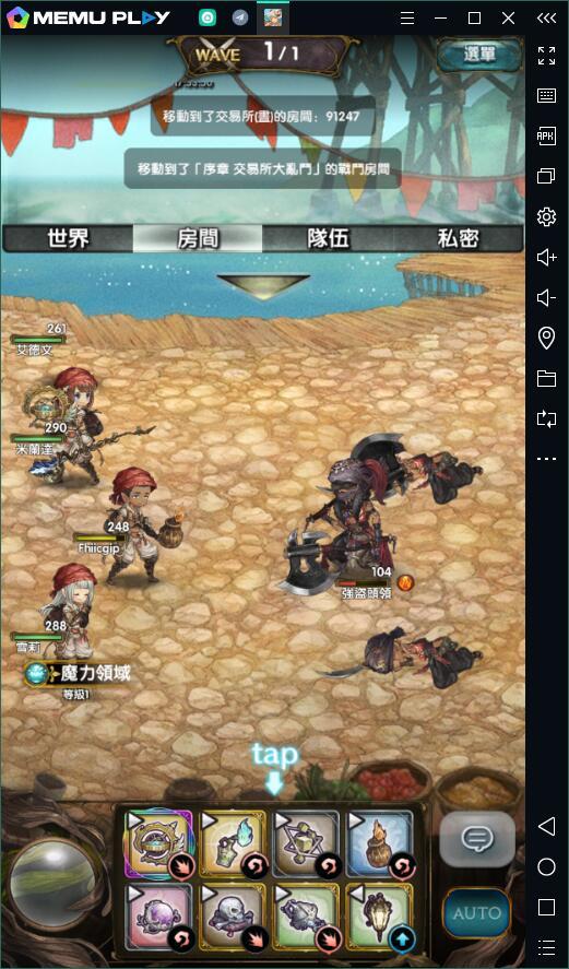 日系RPG《密特拉之星》電腦版暢玩-繁中版不刪檔封測開跑