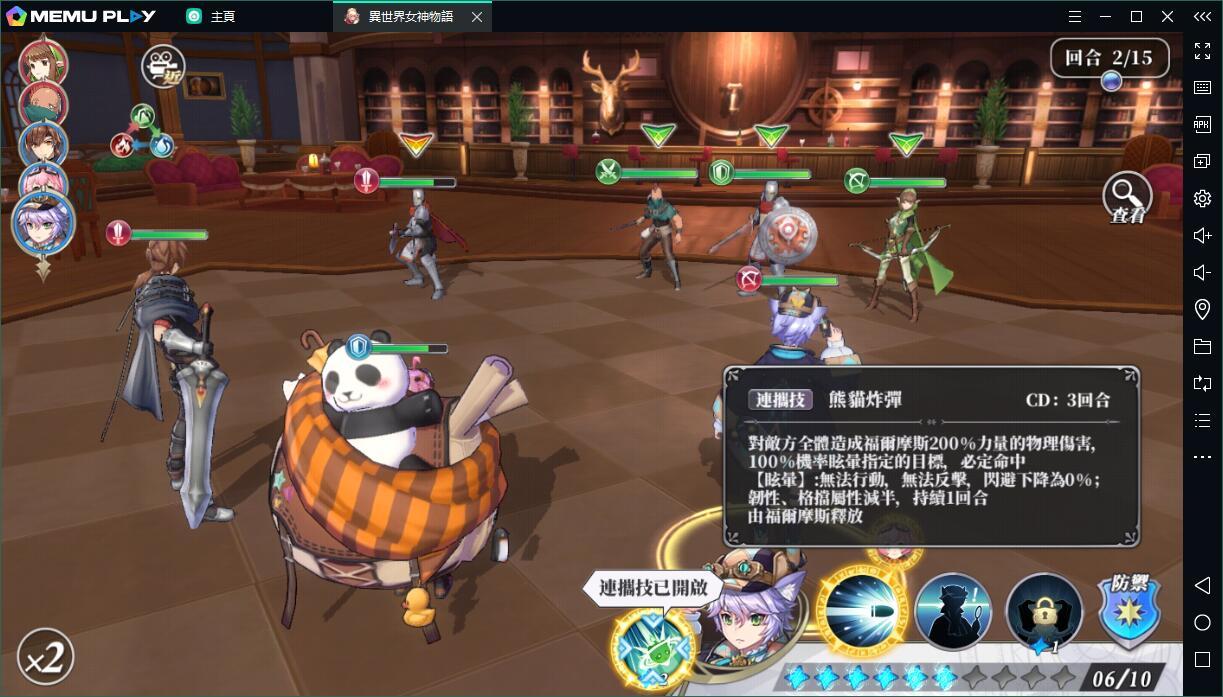 奇幻RPG異世界女神物語電腦版暢玩