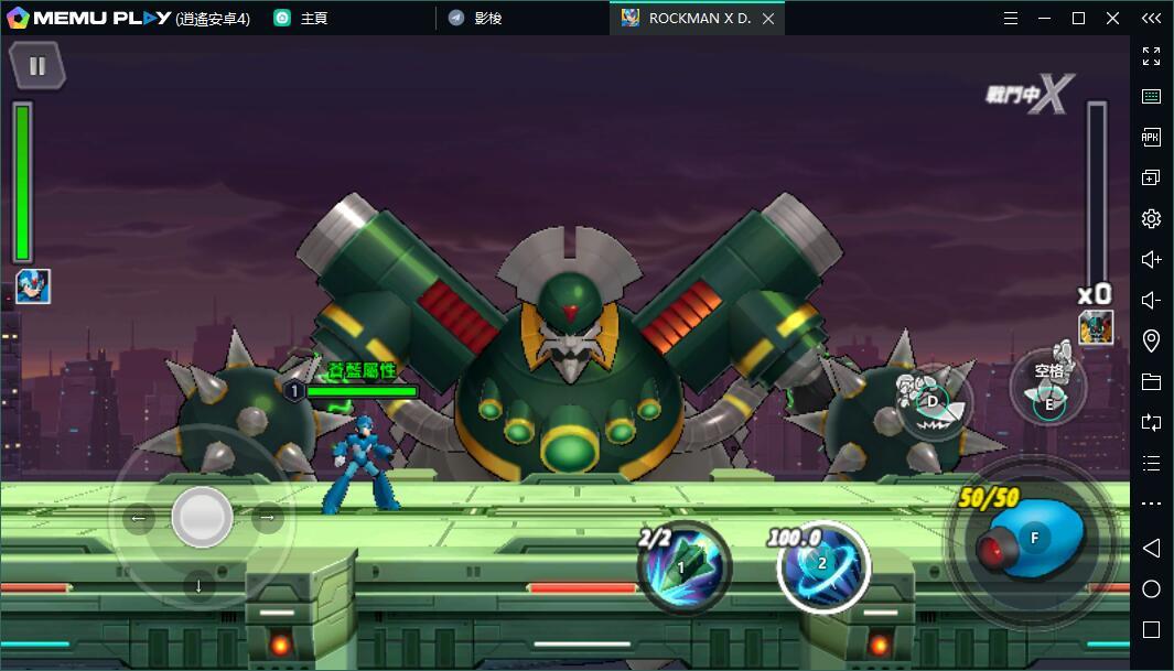 經典射擊遊戲ROCKMAN X DiVE電腦版暢玩&推薦鍵位