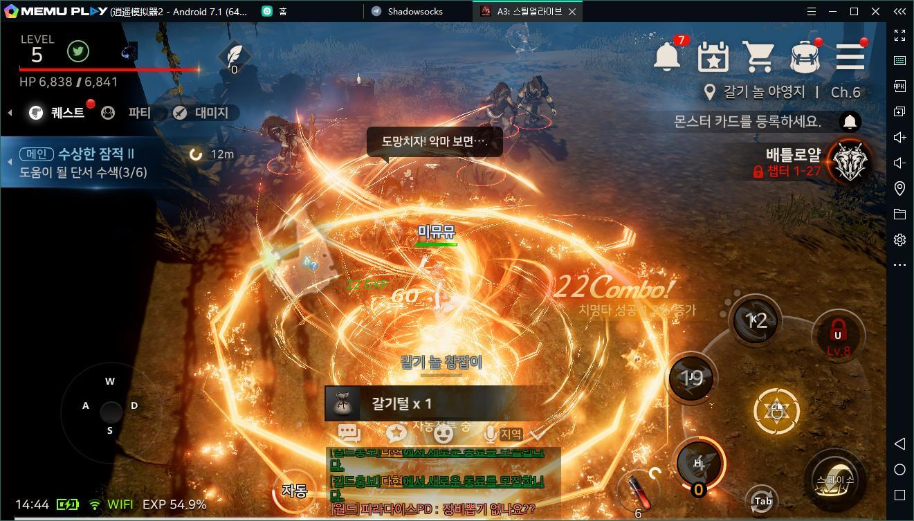 MMORPG x 大逃殺《A3:仍然活著》電腦版暢玩