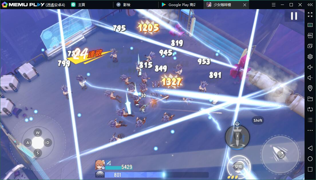 彈幕射擊遊戲少女・咖啡・槍電腦版暢爽激戰