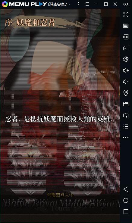 知名IP新作閃亂神樂-百花燎亂電腦版先行暢玩